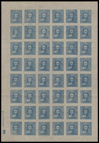 Lot 2009 - liberated area  -  John Bull Stamp Auctions The 2020 Summer Sale - Sale 333 Day 2