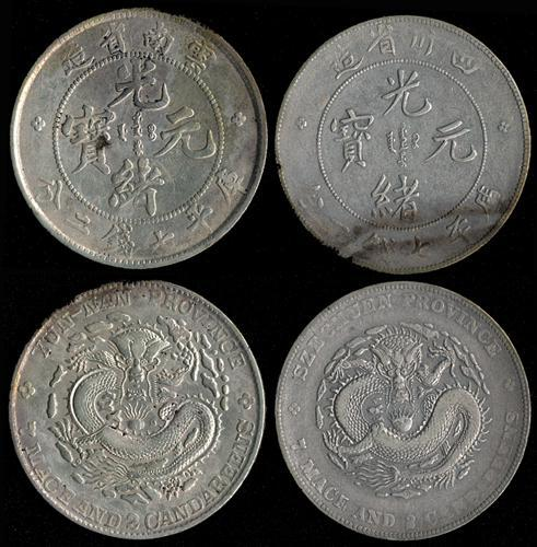 Lot 1011 - coins and medals  -  John Bull Stamp Auctions The 2020 Summer Sale - Sale 333 Day 1