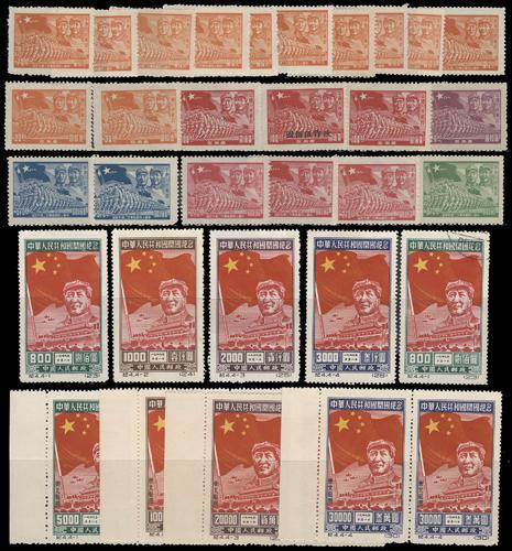 Lot 4005 - All China - Collections & Accumulations  -  John Bull Stamp Auctions The 2020 Summer Sale - Sale 333 Day 3