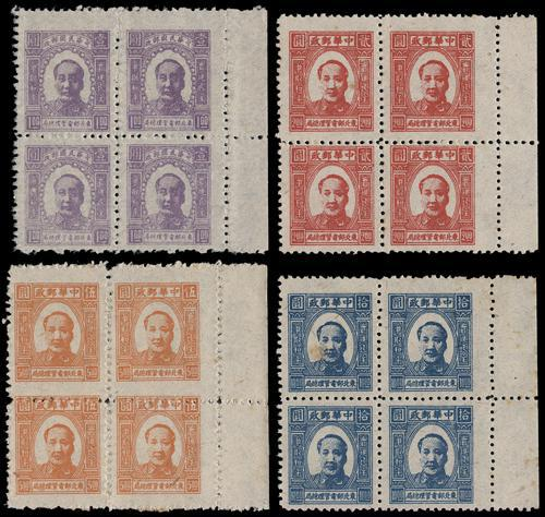Lot 2023 - liberated area  -  John Bull Stamp Auctions The 2020 Summer Sale - Sale 333 Day 2