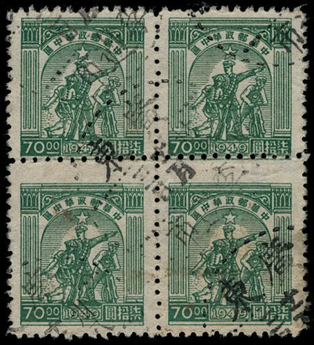 Lot 2014 - liberated area  -  John Bull Stamp Auctions The 2020 Summer Sale - Sale 333 Day 2