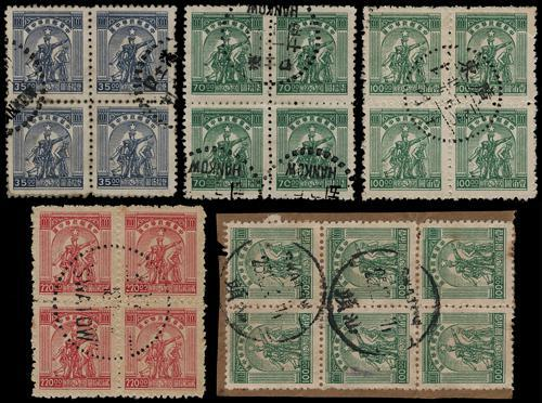 Lot 2013 - liberated area  -  John Bull Stamp Auctions The 2020 Summer Sale - Sale 333 Day 2