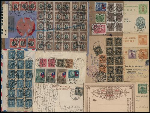 Lot 4012 - All China - Collections & Accumulations  -  John Bull Stamp Auctions The 2020 Summer Sale - Sale 333 Day 3
