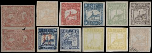 Lot 2006 - liberated area  -  John Bull Stamp Auctions The 2020 Summer Sale - Sale 333 Day 2