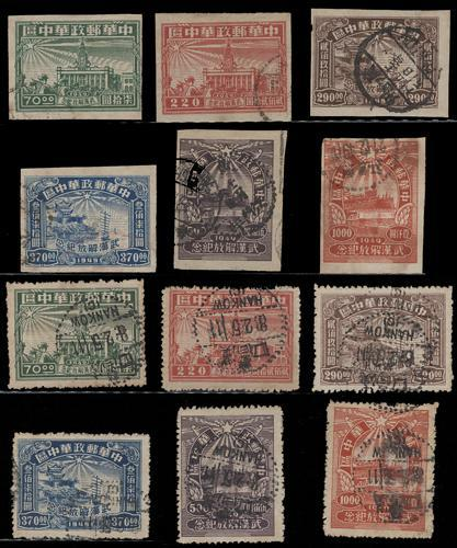 Lot 2005 - liberated area  -  John Bull Stamp Auctions The 2020 Summer Sale - Sale 333 Day 2