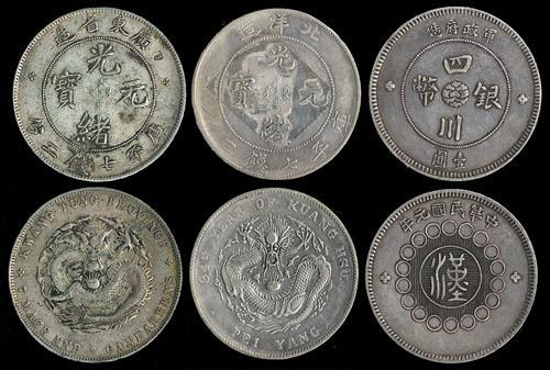 Lot 1008 - coins and medals  -  John Bull Stamp Auctions The 2020 Summer Sale - Sale 333 Day 1