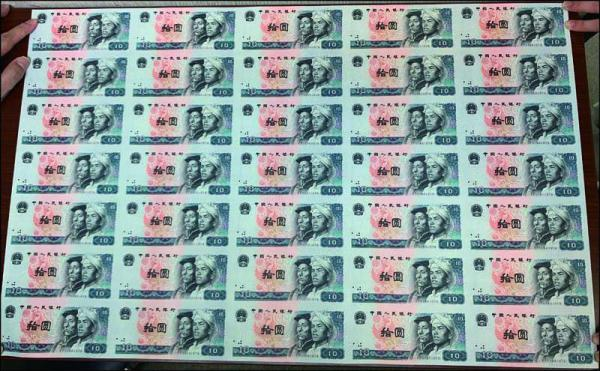 Lot 1541 - banknotes  -  John Bull Stamp Auctions THE 2021 SUMMER SALE - SALE 336 Day 1