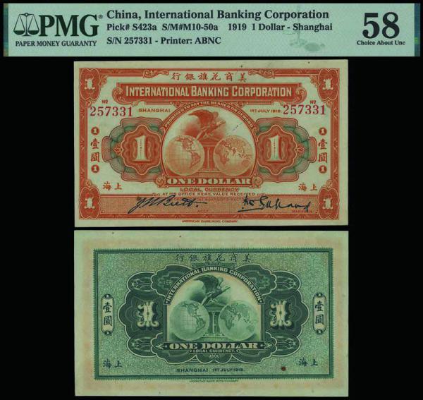 Lot 7068 - banknotes  -  John Bull Stamp Auctions THE 2021 SUMMER SALE - SALE 336 Day 1