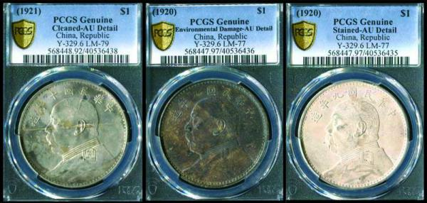 Lot 1097 - coins and medals  -  John Bull Stamp Auctions THE 2021 SUMMER SALE - SALE 336 Day 1