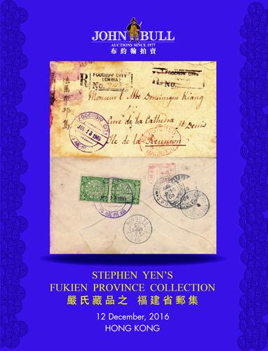 Stephen Yen's Fukien Province Collection