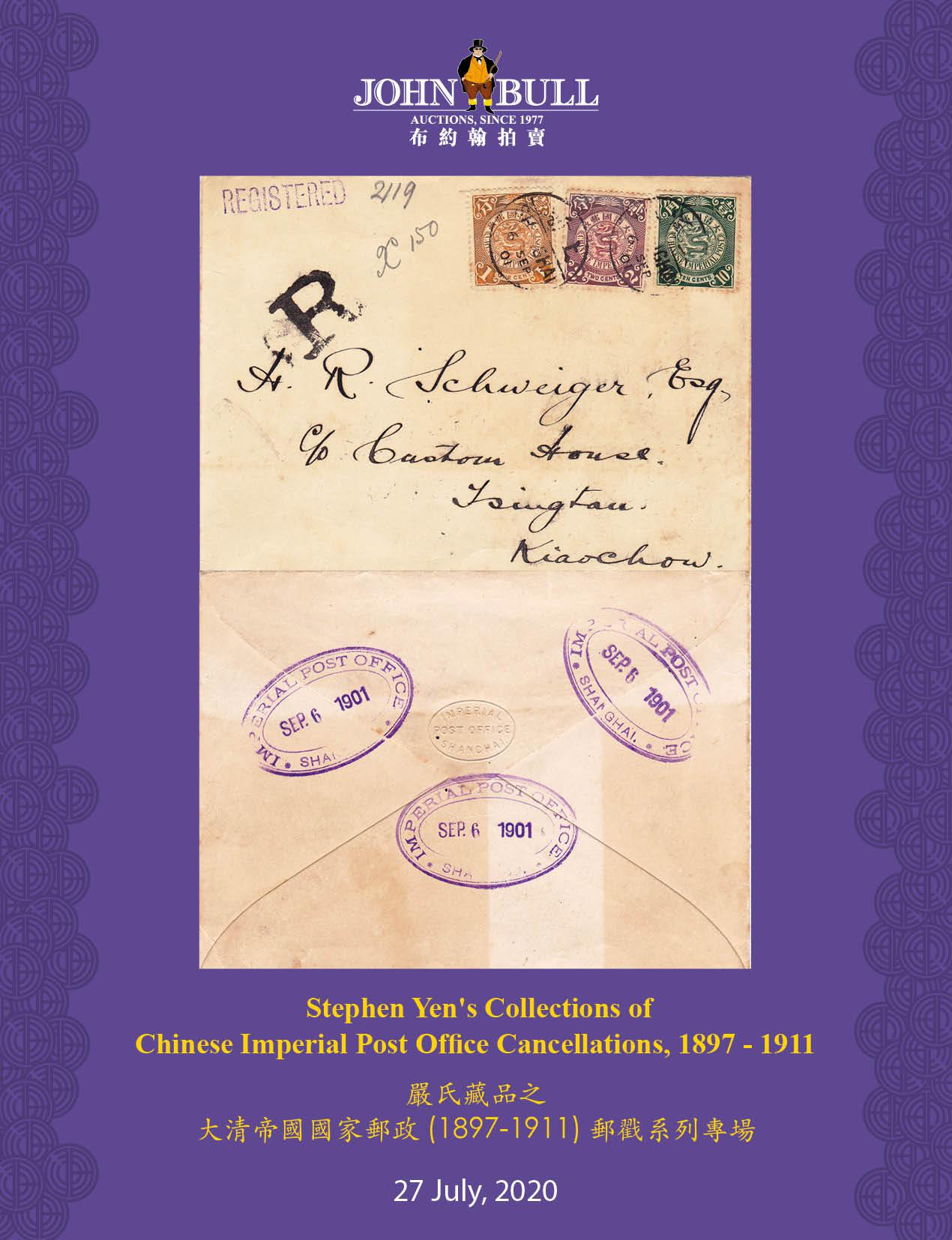 Stephen Yen's Collections of Chinese Imperial Post Office Cancellations, 1897-1911