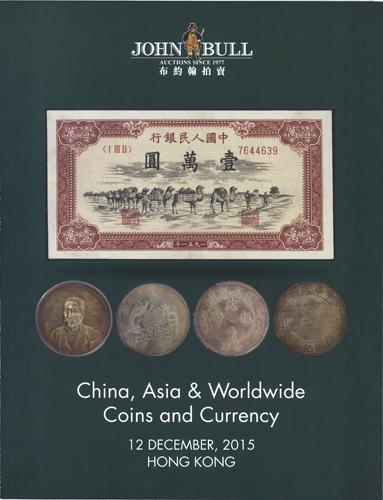 China, Asia & Worldwide Coins and Currency
