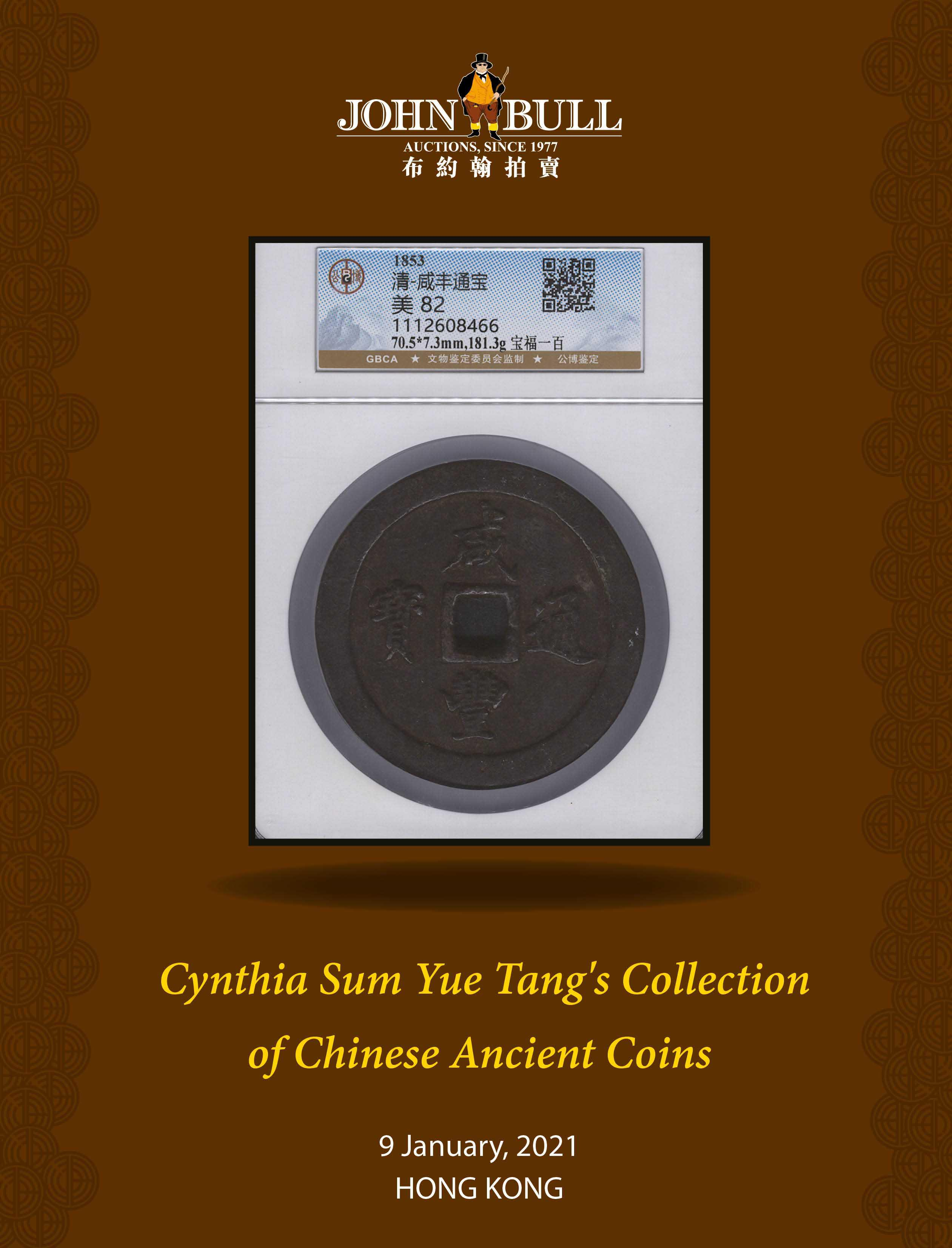 Cynthia Sum Yue Tang's Collection of Chinese Ancient Coins