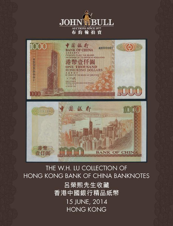 The W.H. Lu Collection