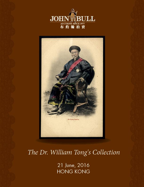 The Dr. William Tong's Collection