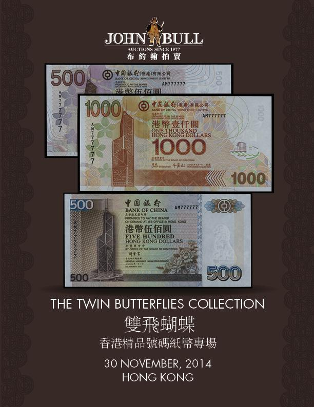 The Twin Butterflies Collection