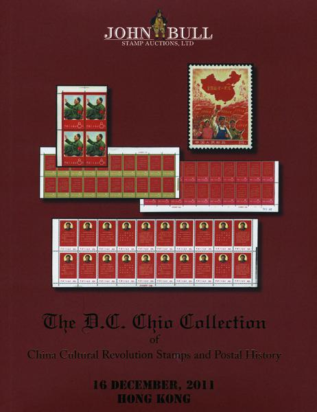The D. C. Chio Collection of China Cultural Revolution Stamps and Postal History