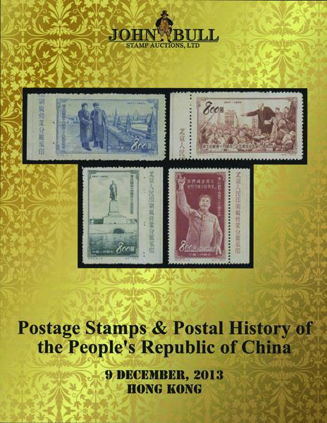 Postage Stamps and Postal History of the People's Republic of China
