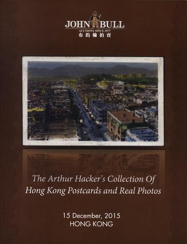 The Arthur Hacker's Collection of Hong Kong Postcards and Real Photos