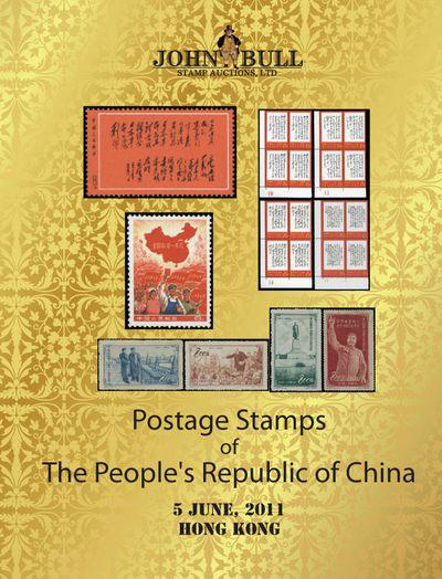 Postage Stamps of The People's Republic of China