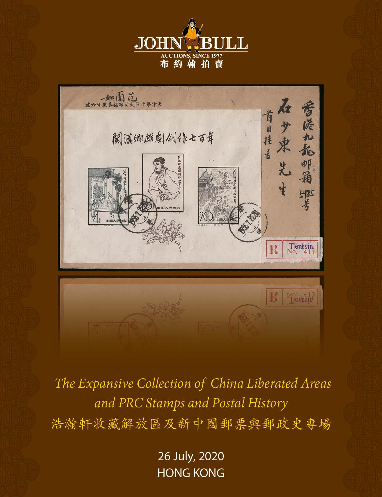 The Expansive Collection of China Liberated Areas and PRC Stamps and Postal History