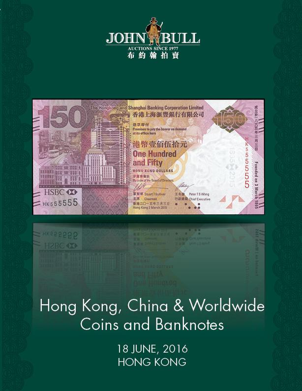 Hong Kong, China & Worldwide Coins and Currency